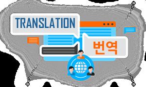 Công chứng tiếng Hàn