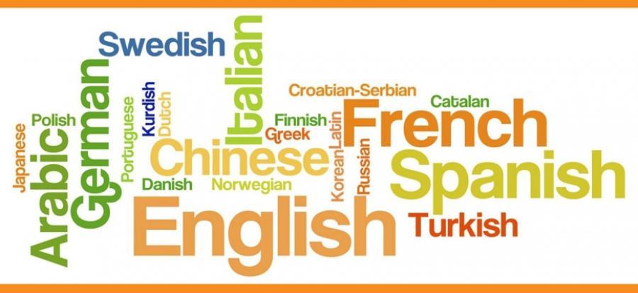 Các ngôn ngữ lâu đời vẫn được sử dụng