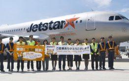 Dịch tài liệu kỹ thuật hàng không cho Jetstar Pacific Airlines từ 2015