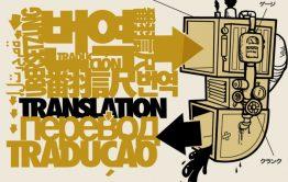 Một bản dịch tốt thì không hề rẻ